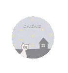 ほんわかにゃんこコースター【丁寧語】(個別スタンプ:03)