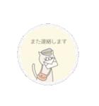 ほんわかにゃんこコースター【丁寧語】(個別スタンプ:05)