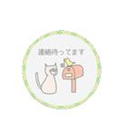 ほんわかにゃんこコースター【丁寧語】(個別スタンプ:06)
