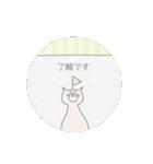 ほんわかにゃんこコースター【丁寧語】(個別スタンプ:07)
