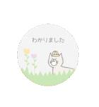 ほんわかにゃんこコースター【丁寧語】(個別スタンプ:08)