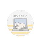 ほんわかにゃんこコースター【丁寧語】(個別スタンプ:09)