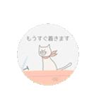 ほんわかにゃんこコースター【丁寧語】(個別スタンプ:18)
