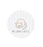 ほんわかにゃんこコースター【丁寧語】(個別スタンプ:26)