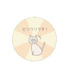 ほんわかにゃんこコースター【丁寧語】(個別スタンプ:31)
