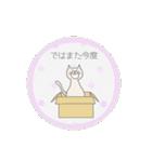 ほんわかにゃんこコースター【丁寧語】(個別スタンプ:40)