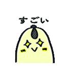 ひよマル(個別スタンプ:09)