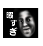 暗闇の顔(個別スタンプ:01)
