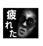 暗闇の顔(個別スタンプ:02)