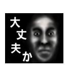 暗闇の顔(個別スタンプ:03)