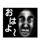 暗闇の顔(個別スタンプ:04)