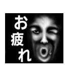 暗闇の顔(個別スタンプ:07)