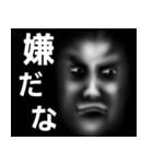 暗闇の顔(個別スタンプ:08)
