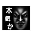 暗闇の顔(個別スタンプ:11)