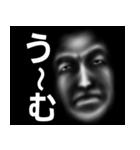 暗闇の顔(個別スタンプ:21)