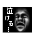 暗闇の顔(個別スタンプ:23)