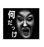 暗闇の顔(個別スタンプ:27)