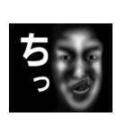 暗闇の顔(個別スタンプ:28)