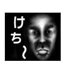 暗闇の顔(個別スタンプ:32)