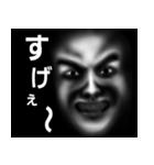 暗闇の顔(個別スタンプ:35)