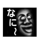 暗闇の顔(個別スタンプ:37)