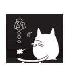 猫、感情表現する。(個別スタンプ:04)