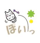 猫、感情表現する。(個別スタンプ:12)