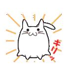 猫、感情表現する。(個別スタンプ:14)