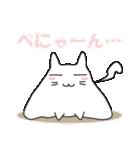 猫、感情表現する。(個別スタンプ:15)