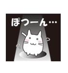 猫、感情表現する。(個別スタンプ:18)