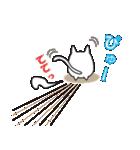猫、感情表現する。(個別スタンプ:22)