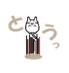 猫、感情表現する。(個別スタンプ:25)