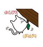 猫、感情表現する。(個別スタンプ:26)