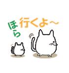 猫、感情表現する。(個別スタンプ:37)