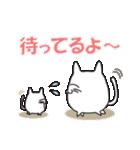猫、感情表現する。(個別スタンプ:38)