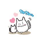 猫、感情表現する。(個別スタンプ:40)
