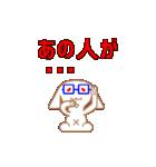 わんすけ-4(個別スタンプ:01)