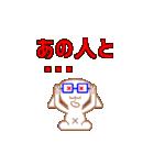 わんすけ-4(個別スタンプ:02)