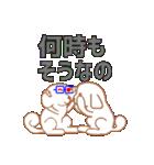 わんすけ-4(個別スタンプ:03)