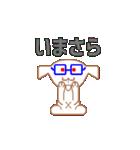 わんすけ-4(個別スタンプ:04)