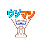 わんすけ-4(個別スタンプ:05)