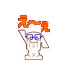 わんすけ-4(個別スタンプ:08)