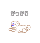 わんすけ-4(個別スタンプ:09)