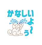 わんすけ-4(個別スタンプ:10)