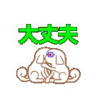 わんすけ-4(個別スタンプ:20)