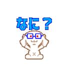 わんすけ-4(個別スタンプ:24)
