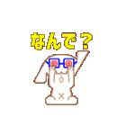 わんすけ-4(個別スタンプ:26)
