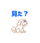 わんすけ-4(個別スタンプ:35)