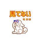 わんすけ-4(個別スタンプ:36)