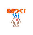 わんすけ-4(個別スタンプ:37)